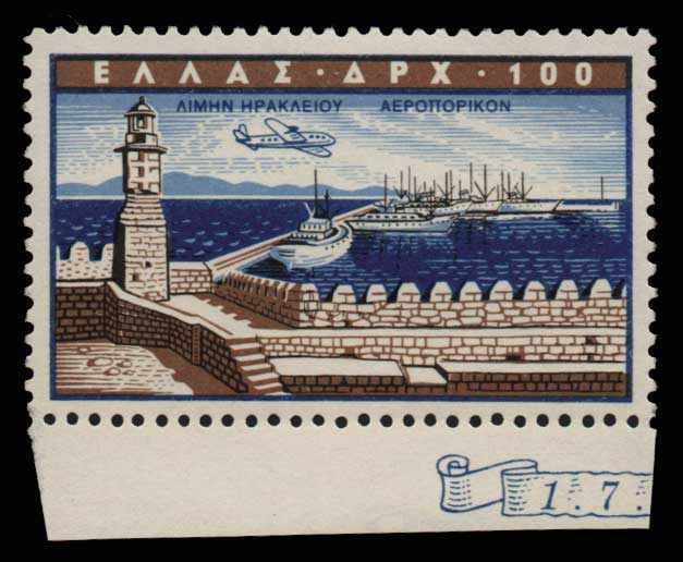 Lot 879 - -  AIR-MAIL ISSUES Air-mail issues -  Athens Auctions Public Auction 75 General Stamp Sale