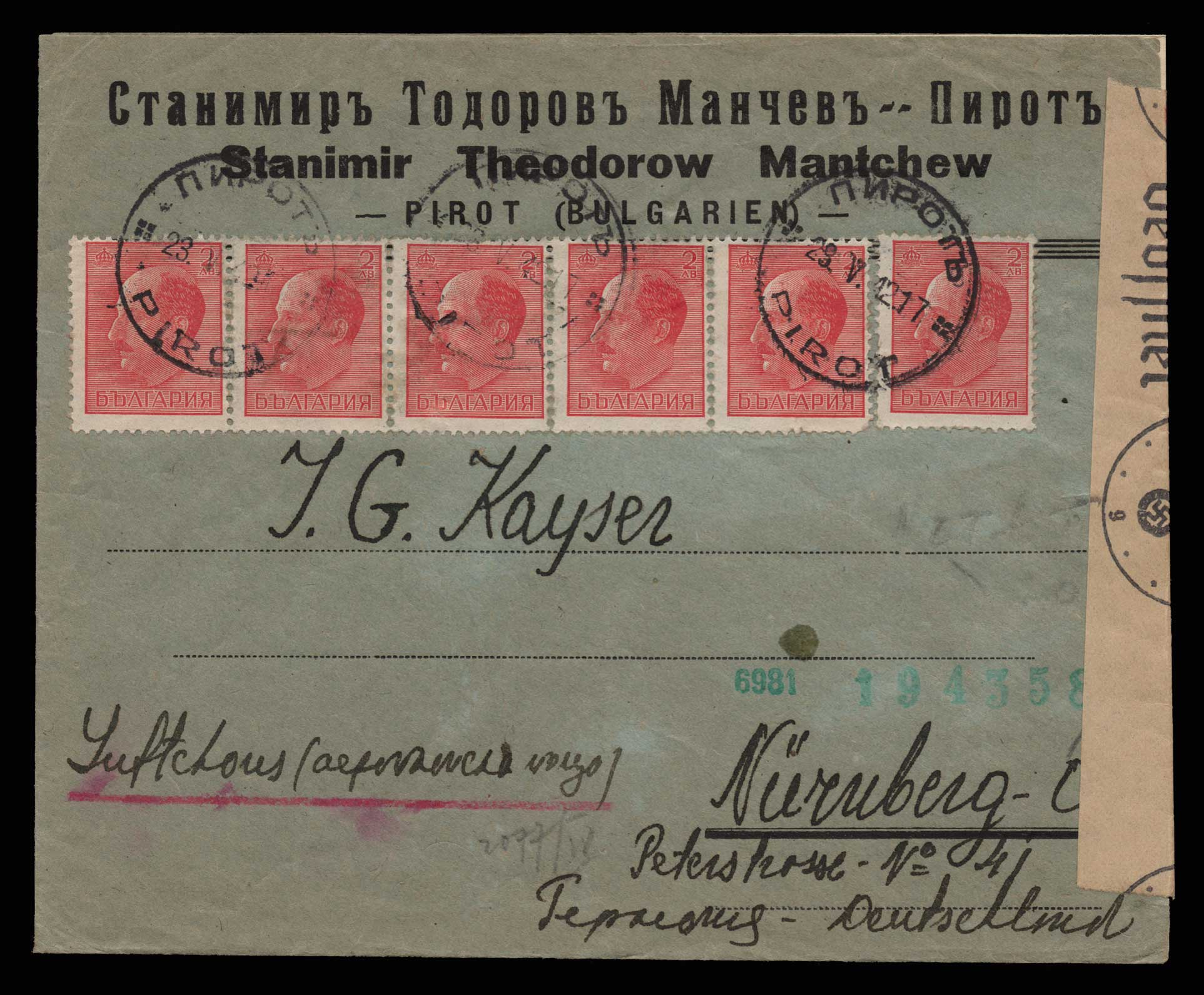 Lot 2135 - - LETTERS & COVERS OF VARIOUS COUNTRIES LETTERS& COVERS OF VARIOUS COUNTRIES -  Athens Auctions Public Auction 87 General Stamp Sale