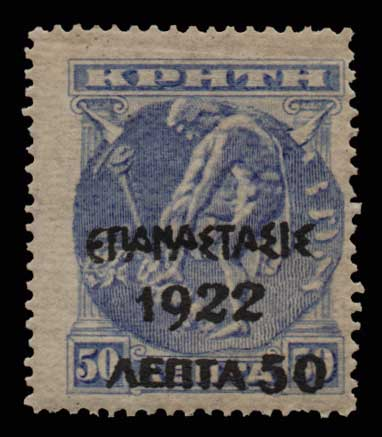 Lot 642 - -  1911 - 1923 επαναστασισ 1922  ovpt. -  Athens Auctions Public Auction 71 General Stamp Sale
