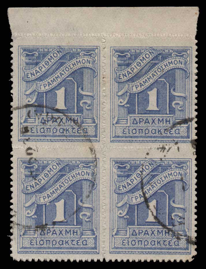 Lot 876 - -  POSTAGE DUE STAMPS Postage due stamps -  Athens Auctions Public Auction 74 General Stamp Sale
