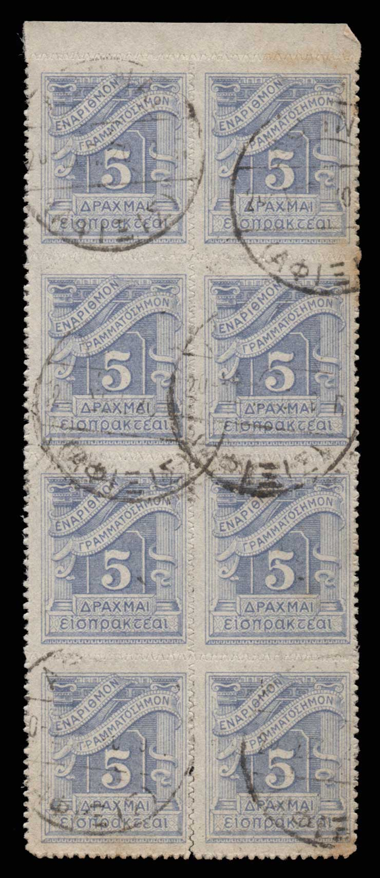 Lot 879 - -  POSTAGE DUE STAMPS Postage due stamps -  Athens Auctions Public Auction 74 General Stamp Sale