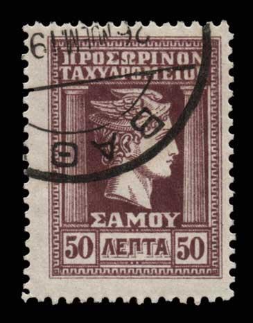 Lot 1377 - -  SAMOS ISLAND Samos Island -  Athens Auctions Public Auction 92 General Stamp Sale