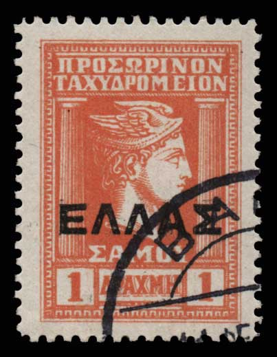 Lot 1222 - -  SAMOS ISLAND Samos Island -  Athens Auctions Public Auction 75 General Stamp Sale