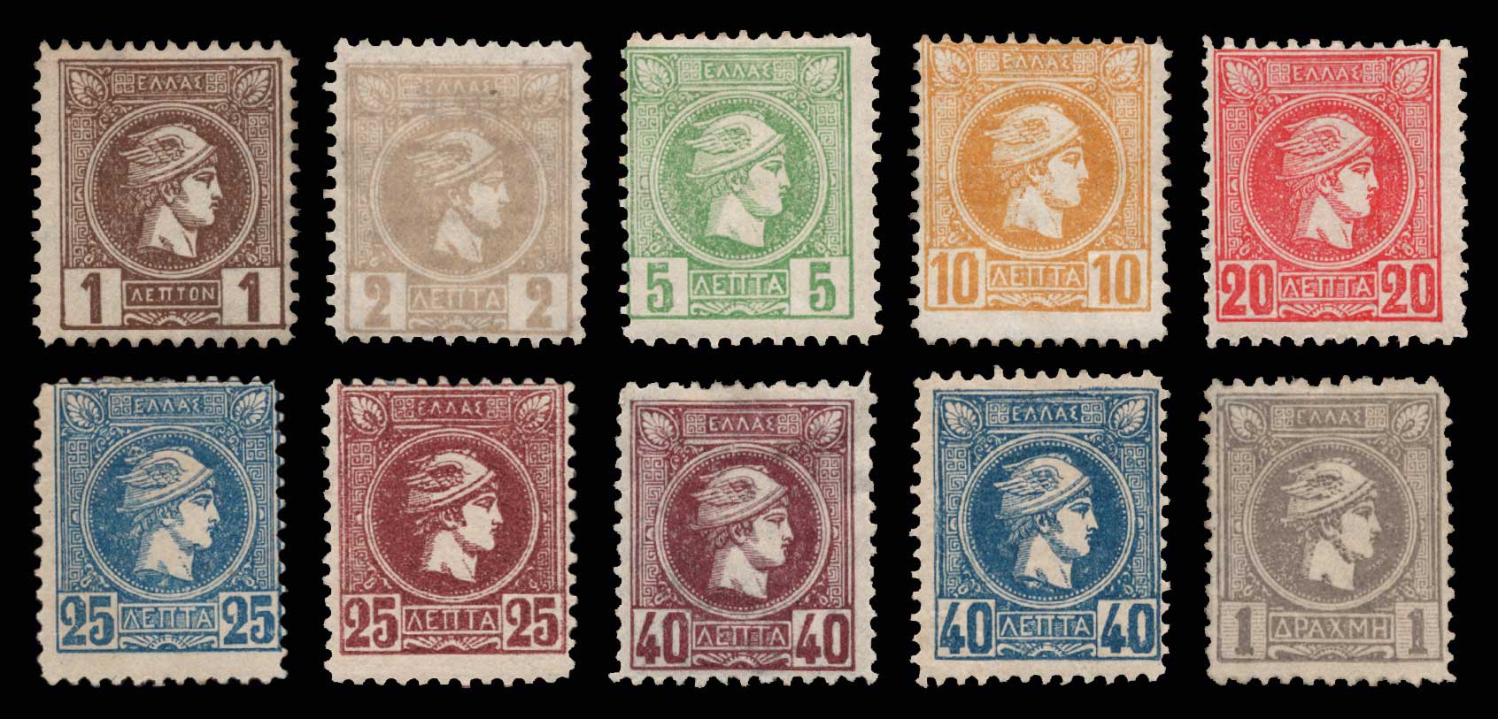 Lot 382 - -  SMALL HERMES HEAD ATHENSPRINTING - 2nd PERIOD -  Athens Auctions Public Auction 76 General Stamp Sale