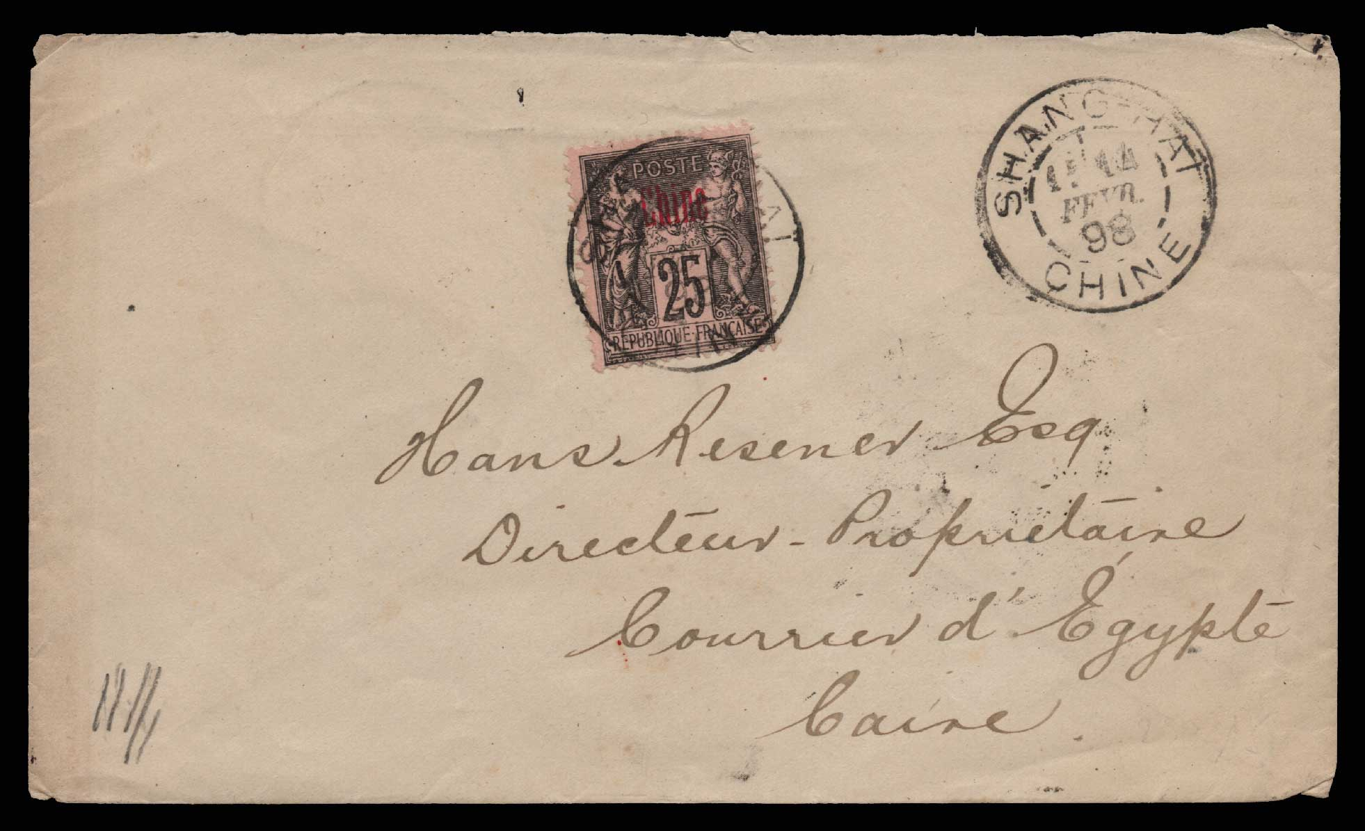 Lot 2113 - - LETTERS & COVERS OF VARIOUS COUNTRIES LETTERS& COVERS OF VARIOUS COUNTRIES -  Athens Auctions Public Auction 87 General Stamp Sale