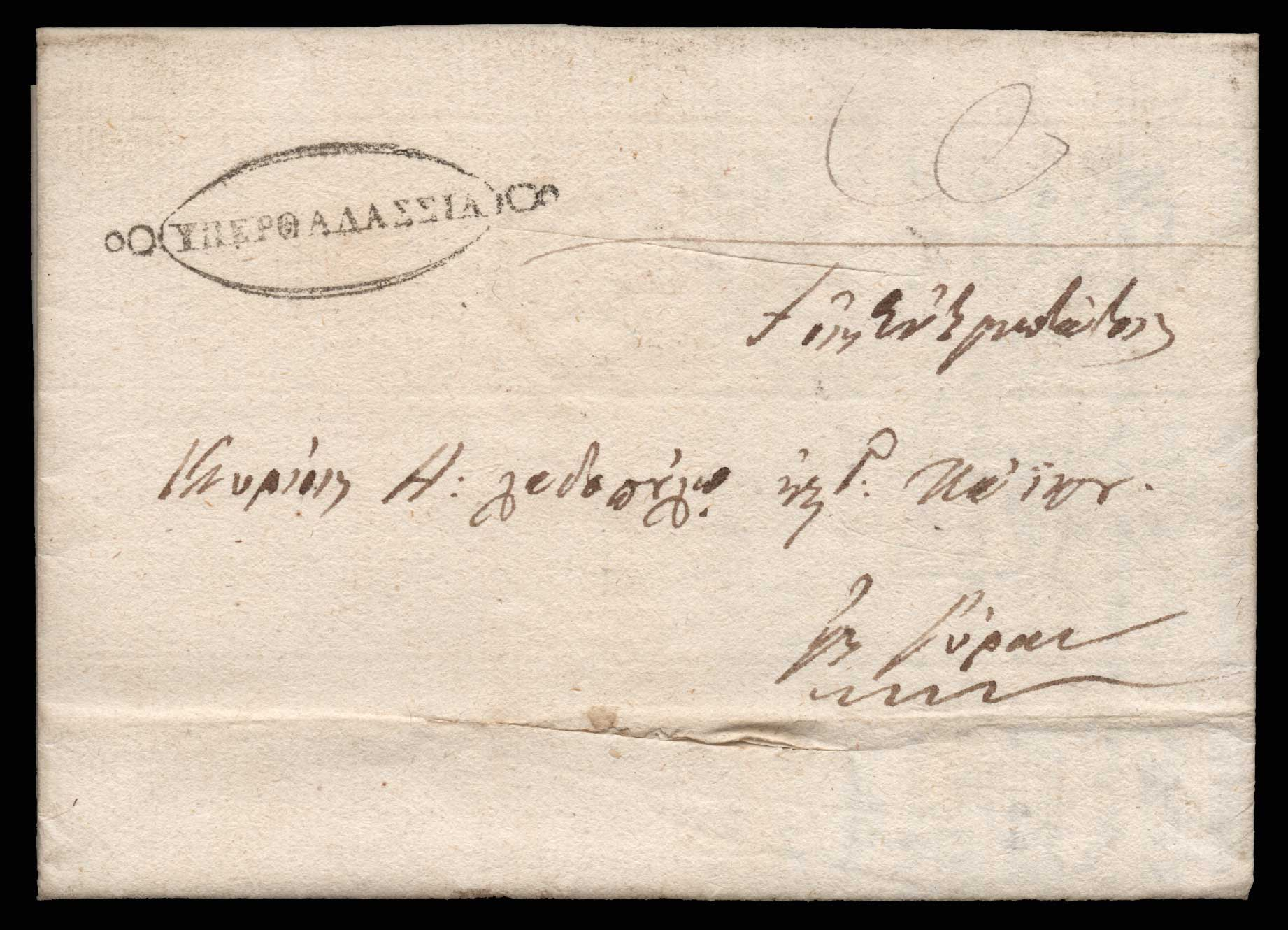 Lot 1 - - PREADHESIVES preadhesives -  Athens Auctions Public Auction 72 General Stamp Sale