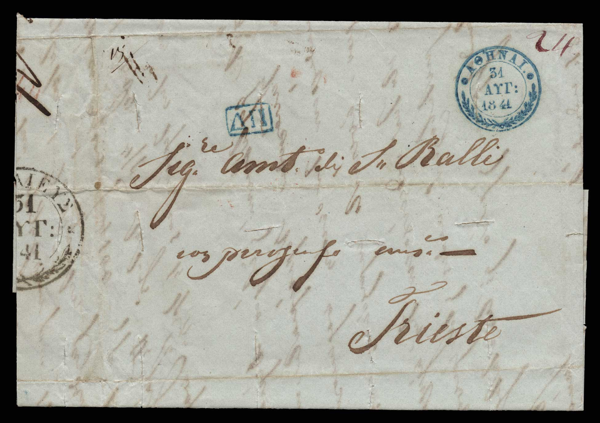 Lot 3 - - PREADHESIVES preadhesives -  Athens Auctions Public Auction 72 General Stamp Sale
