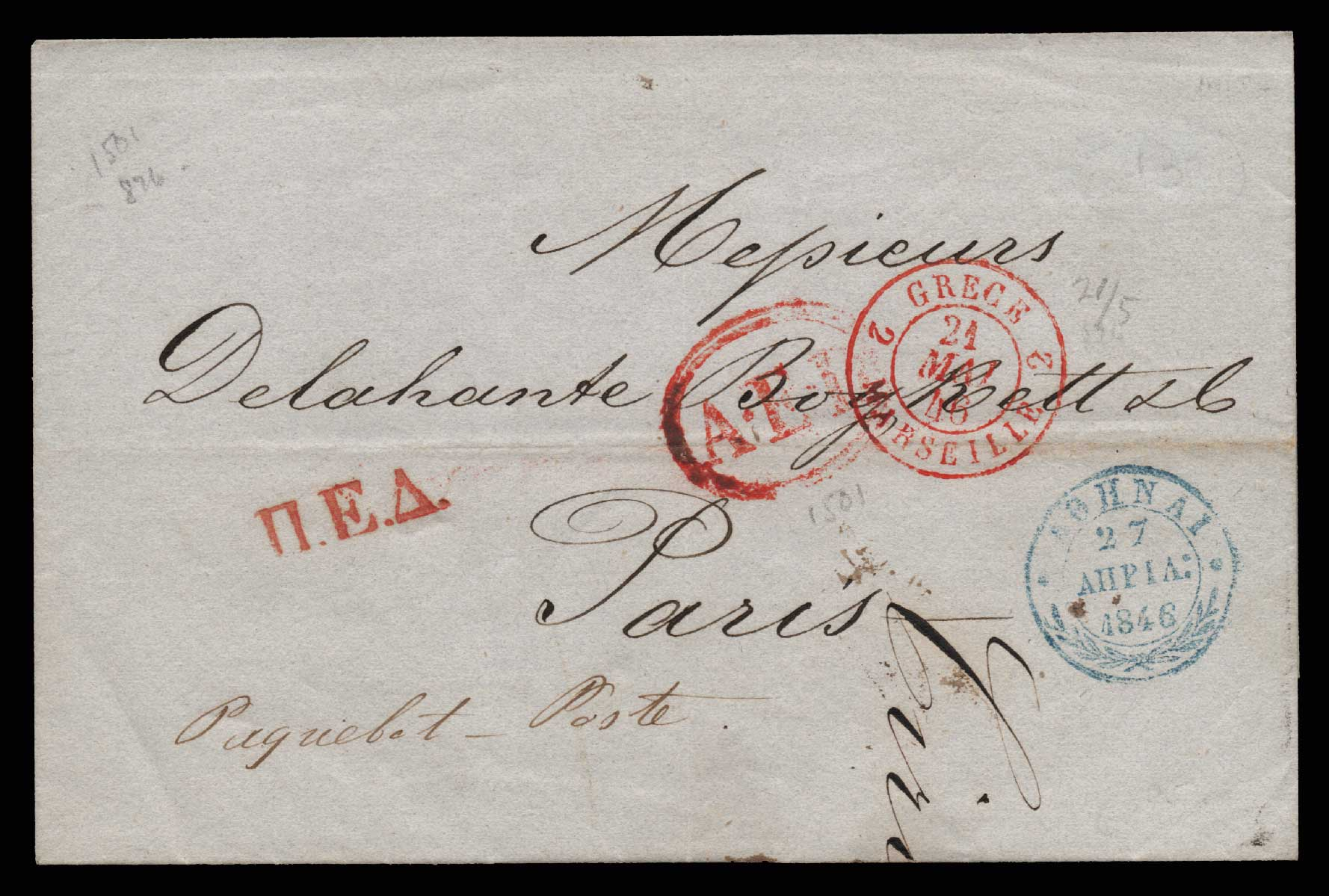 Lot 4 - - PREADHESIVES preadhesives -  Athens Auctions Public Auction 72 General Stamp Sale