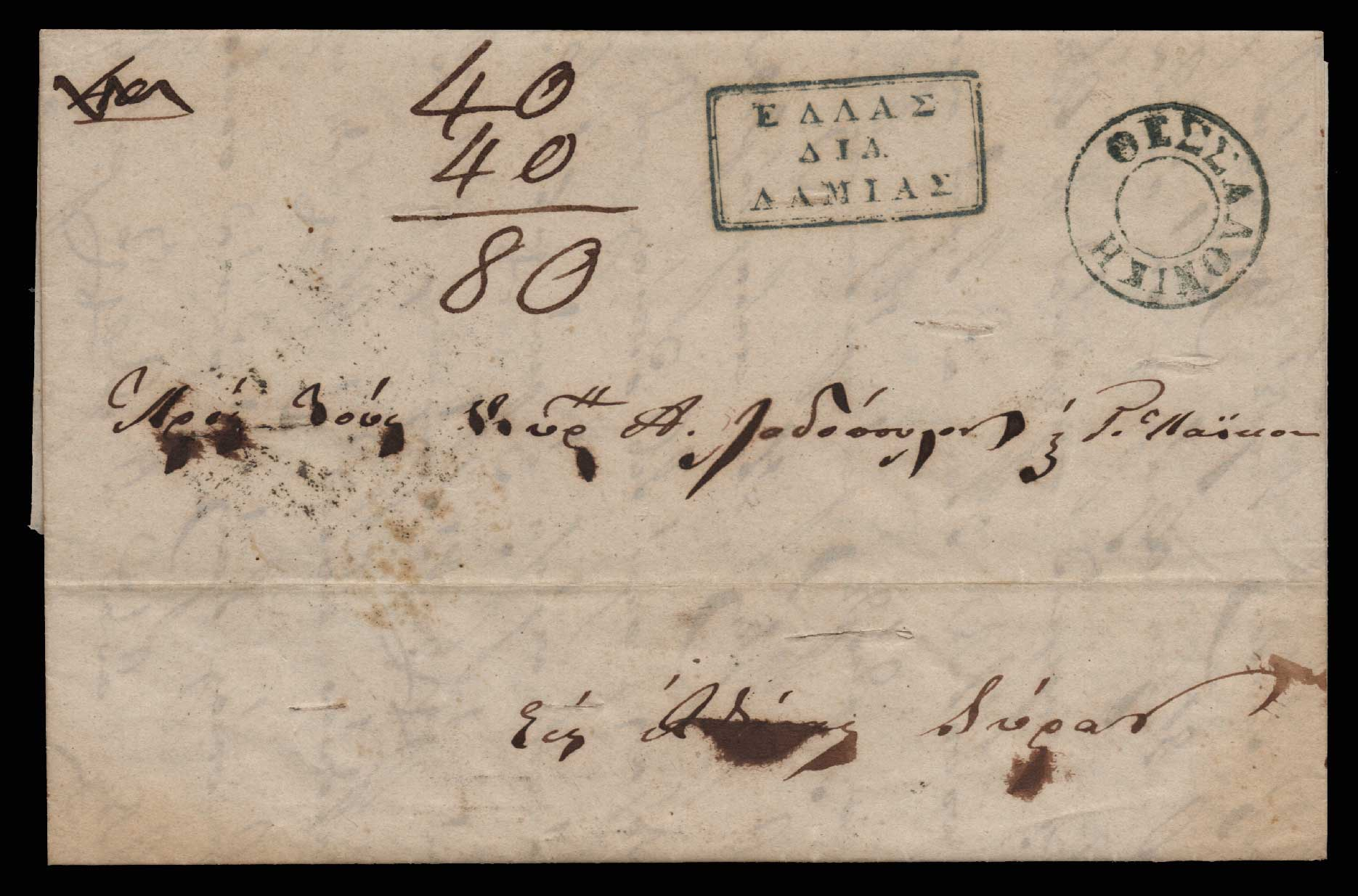 Lot 11 - - PREADHESIVES preadhesives -  Athens Auctions Public Auction 76 General Stamp Sale