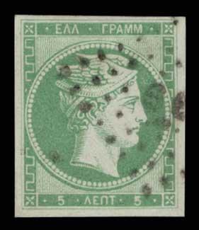 Lot 75 - -  LARGE HERMES HEAD 1861 paris print -  Athens Auctions Public Auction 90 General Stamp Sale