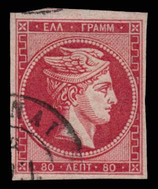 Lot 194 - -  LARGE HERMES HEAD 1862/67 consecutive athens printings -  Athens Auctions Public Auction 86 General Stamp Sale