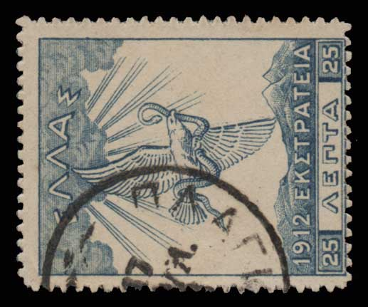 Lot 1473 - - CANCELLATIONS cancellations -  Athens Auctions Public Auction 86 General Stamp Sale