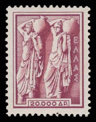 Lot 663 - - 1945-2013 1945-2013 -  Athens Auctions Public Auction 72 General Stamp Sale