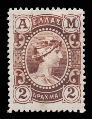 Lot 550 - -  1901/02 FLYING MERCURY & A.M. 1901/02 FLYING MERCURY & A.M. -  Athens Auctions Public Auction 90 General Stamp Sale