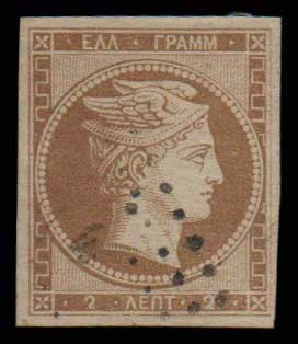 Lot 48 - -  LARGE HERMES HEAD 1861 paris print -  Athens Auctions Public Auction 72 General Stamp Sale