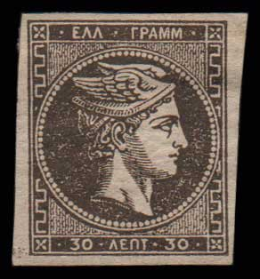 Lot 240 - large hermes head 1876/77 athens printing -  Athens Auctions Public Auction 72 General Stamp Sale