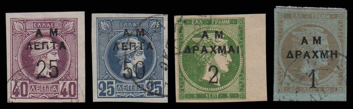 Lot 559 - -  OVERPRINTS ON HERMES HEADS & 1896 OLYMPICS OVERPRINTS ON HERMES HEADS & 1896 OLYMPICS -  Athens Auctions Public Auction 84 General Stamp Sale