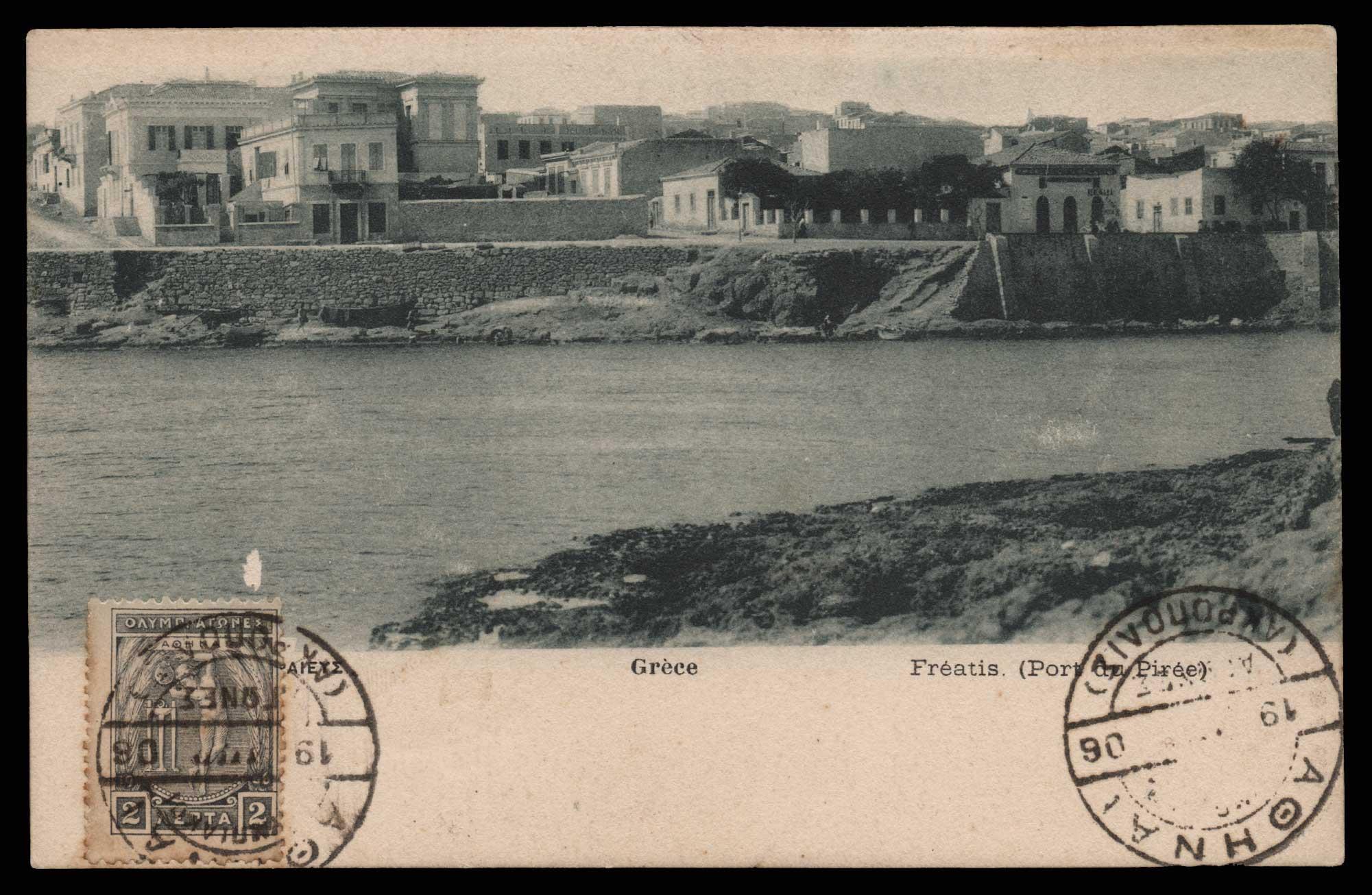 Lot 530 - -  1906 SECOND OLYMPIC GAMES 1906 second olympic games -  Athens Auctions Public Auction 74 General Stamp Sale