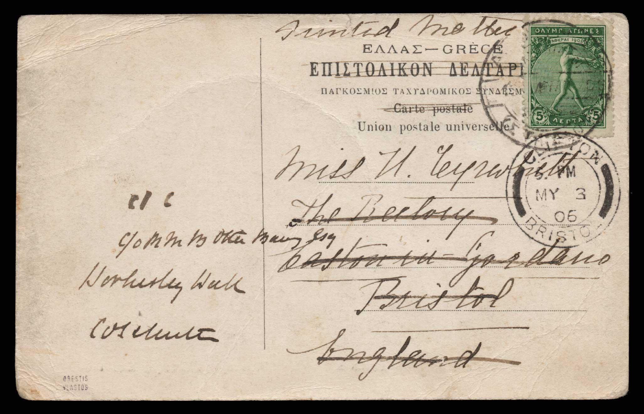 Lot 531 - -  1906 SECOND OLYMPIC GAMES 1906 second olympic games -  Athens Auctions Public Auction 74 General Stamp Sale