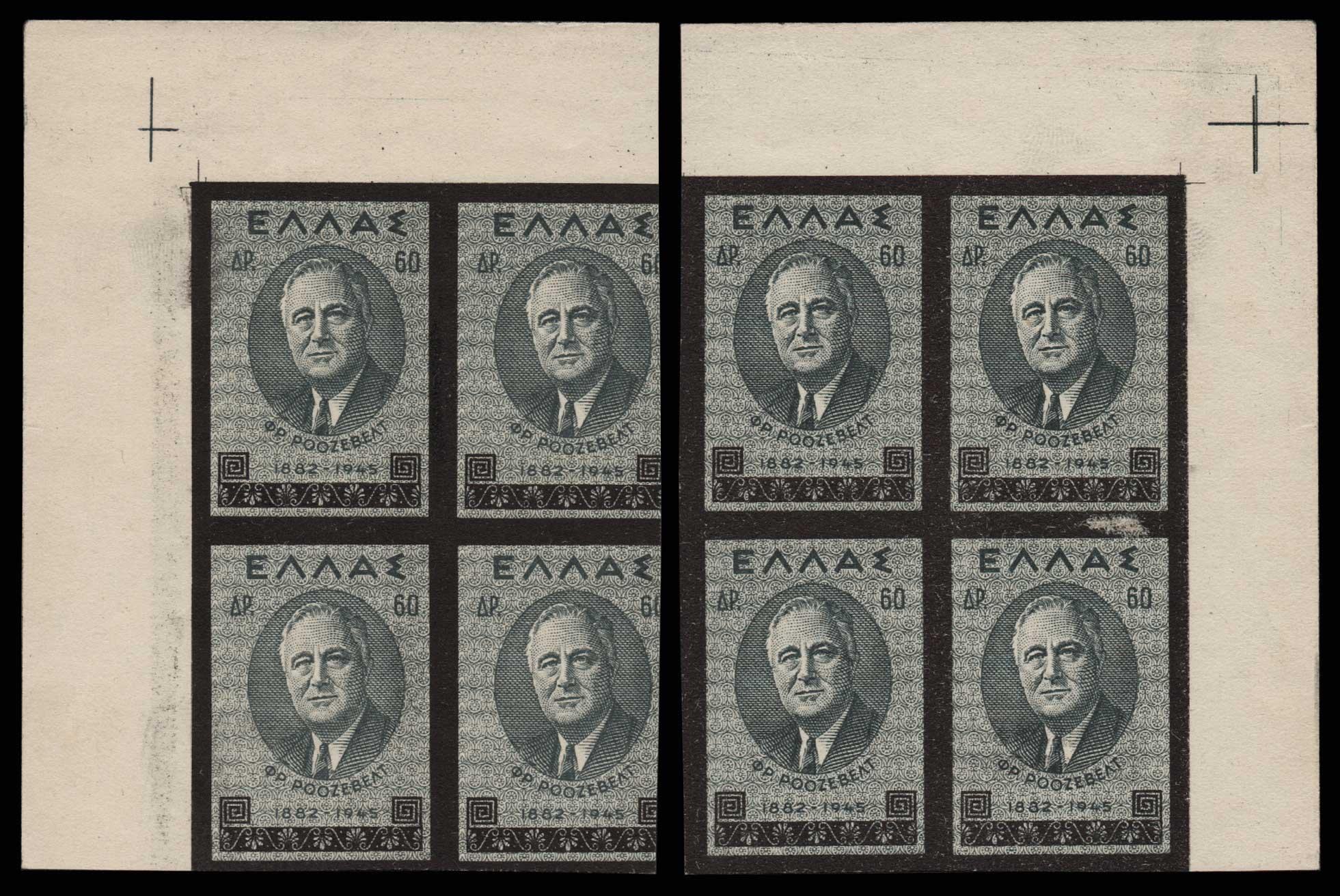 Lot 645 - - 1945-2013 1945-2013 -  Athens Auctions Public Auction 72 General Stamp Sale
