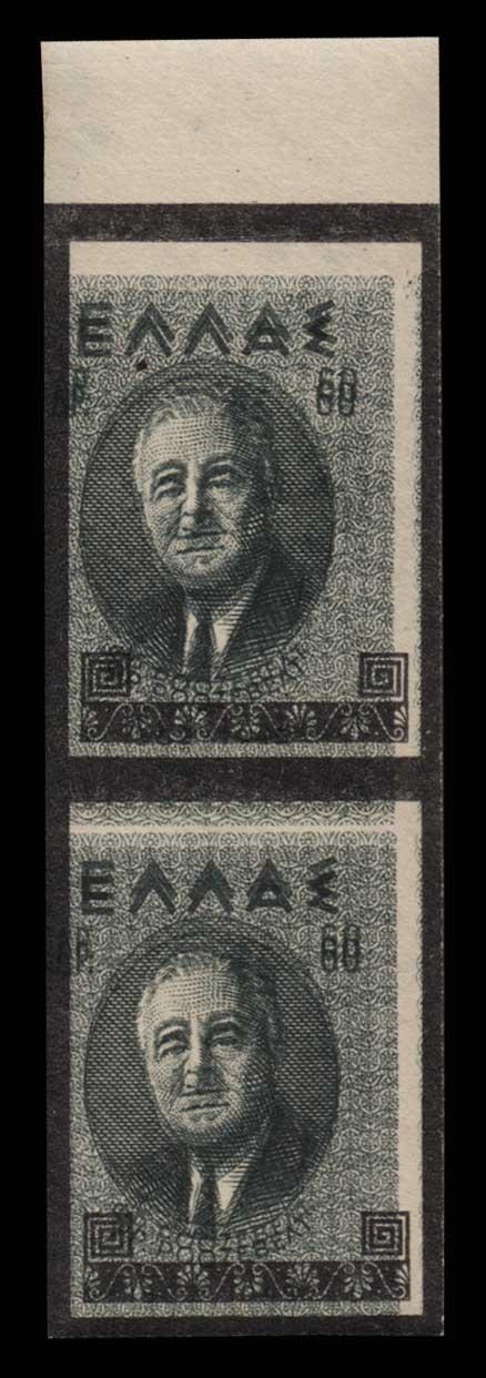 Lot 640 - - 1945-2013 1945-2013 -  Athens Auctions Public Auction 73 General Stamp Sale