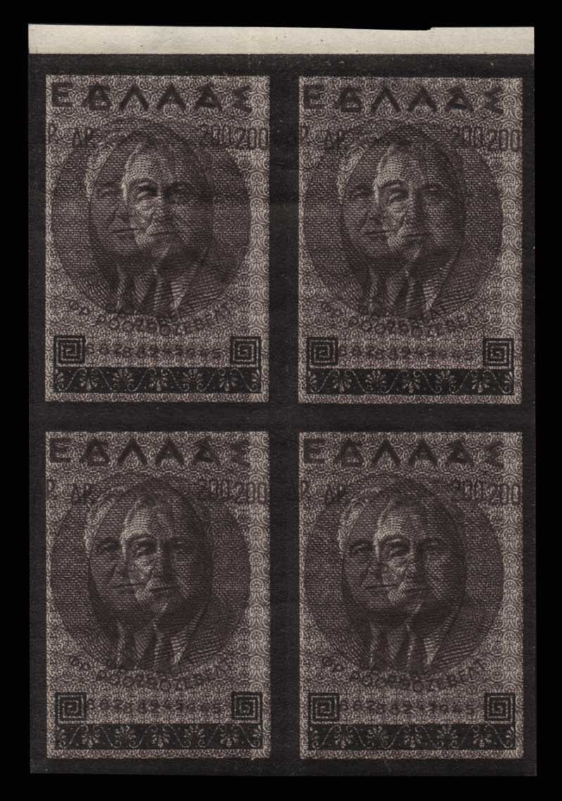 Lot 785 - - 1945-2013 1945-2013 -  Athens Auctions Public Auction 84 General Stamp Sale
