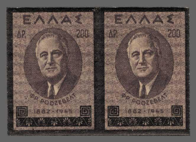 Lot 783 - - 1945-2013 1945-2013 -  Athens Auctions Public Auction 83 General Stamp Sale