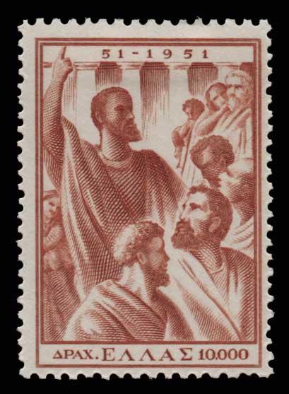 Lot 638 - - 1945-2013 1945-2013 -  Athens Auctions Public Auction 89 General Stamp Sale