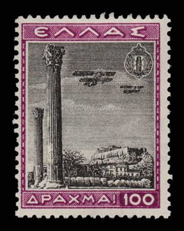 Lot 812 - -  AIR-MAIL ISSUES Air-mail issues -  Athens Auctions Public Auction 76 General Stamp Sale