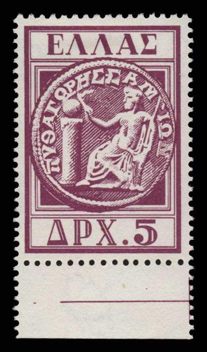 Lot 676 - - 1945-2013 1945-2013 -  Athens Auctions Public Auction 73 General Stamp Sale