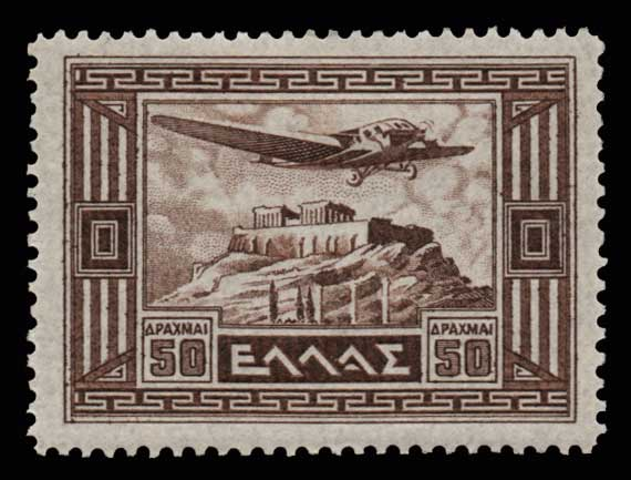 Lot 798 - -  AIR-MAIL ISSUES Air-mail issues -  Athens Auctions Public Auction 89 General Stamp Sale