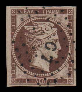 Lot 66 - -  LARGE HERMES HEAD 1861 paris print -  Athens Auctions Public Auction 90 General Stamp Sale