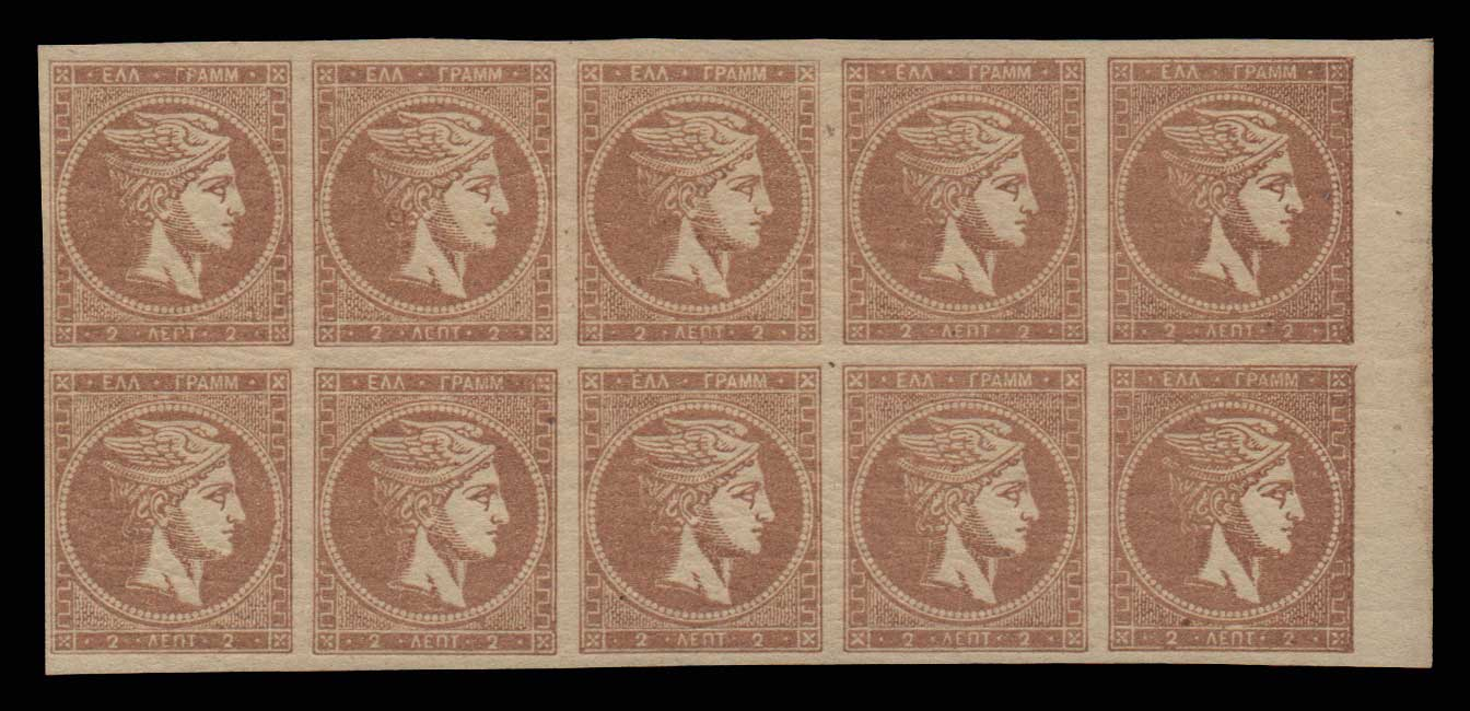 Lot 140 - -  LARGE HERMES HEAD 1862/67 consecutive athens printings -  Athens Auctions Public Auction 85 General Stamp Sale