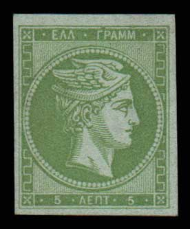 Lot 143 - -  LARGE HERMES HEAD 1862/67 consecutive athens printings -  Athens Auctions Public Auction 86 General Stamp Sale
