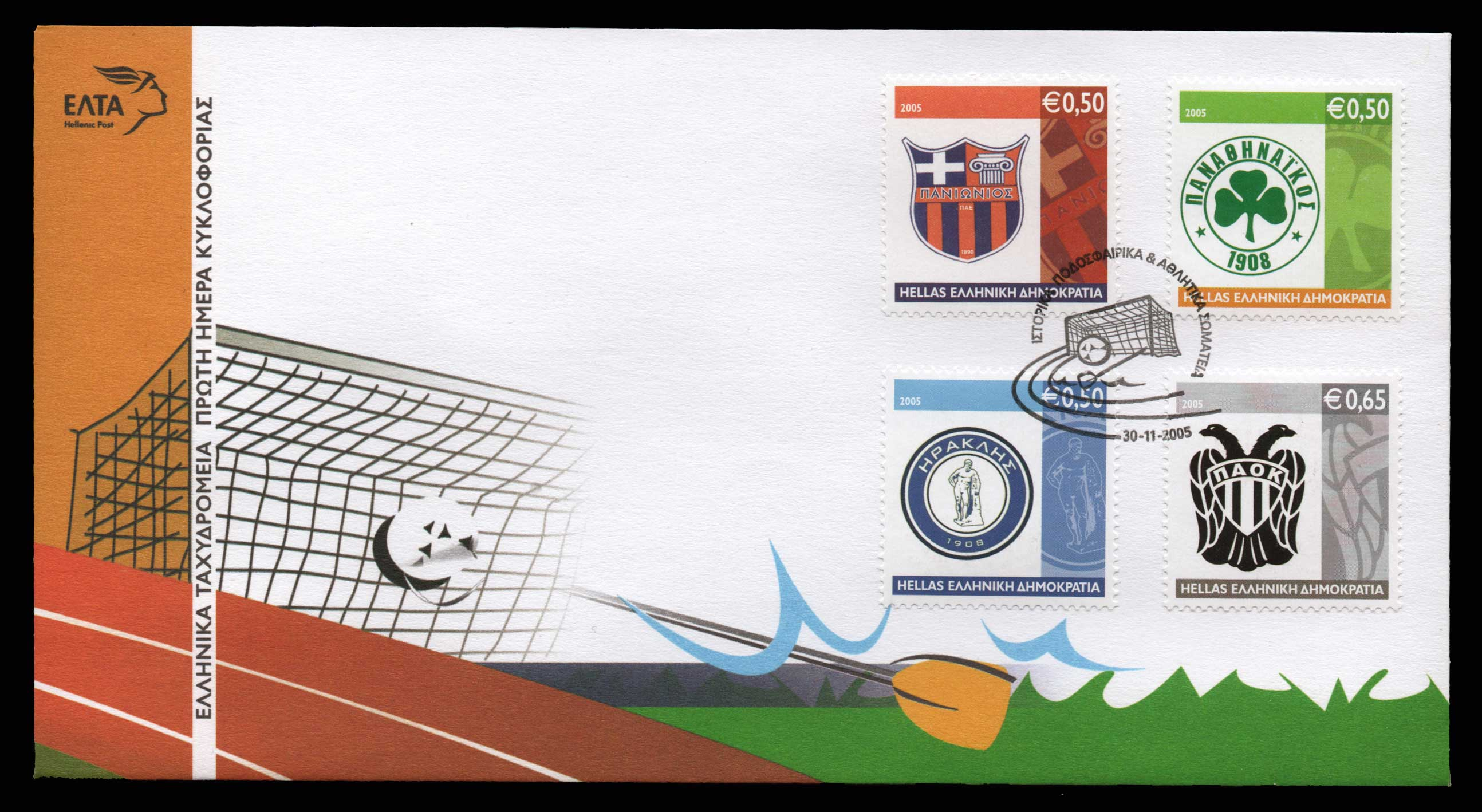 Lot 896 - -  FIRST DAY COVER First day cover -  Athens Auctions Public Auction 73 General Stamp Sale