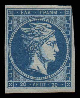 Lot 178 - -  LARGE HERMES HEAD 1862/67 consecutive athens printings -  Athens Auctions Public Auction 86 General Stamp Sale