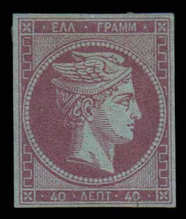 Lot 170 - -  LARGE HERMES HEAD 1862/67 consecutive athens printings -  Athens Auctions Public Auction 76 General Stamp Sale