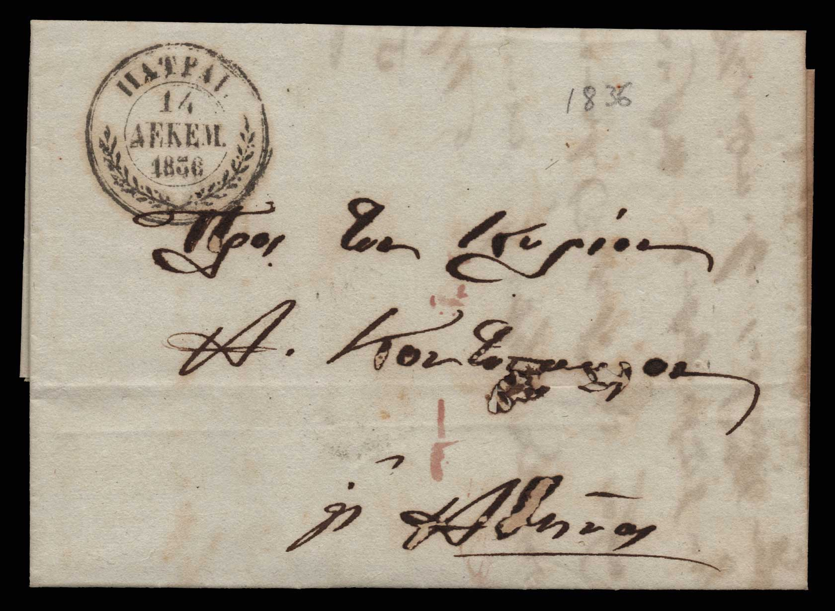 Lot 25 - - PREADHESIVES preadhesives -  Athens Auctions Public Auction 73 General Stamp Sale