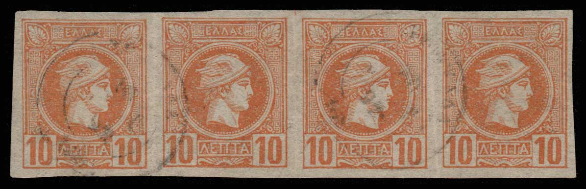 Lot 420 - -  SMALL HERMES HEAD ATHENSPRINTING - 1st PERIOD -  Athens Auctions Public Auction 86 General Stamp Sale
