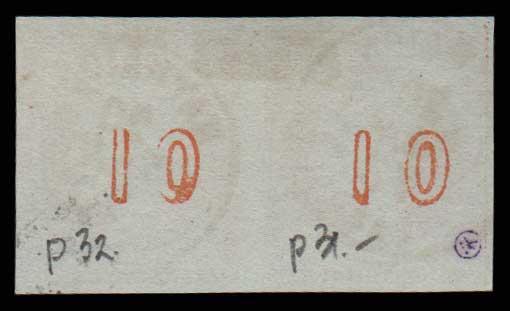 Lot 304 - -  LARGE HERMES HEAD 1871/76 meshed paper -  Athens Auctions Public Auction 77 General Stamp Sale