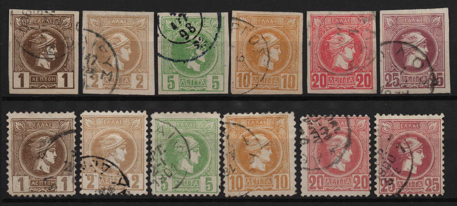 Lot 410 - -  SMALL HERMES HEAD ATHENSPRINTING - 3rd PERIOD -  Athens Auctions Public Auction 74 General Stamp Sale