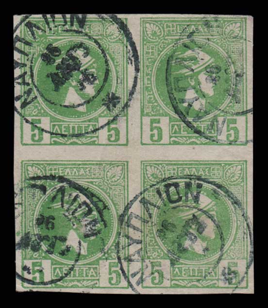 Lot 415 - -  SMALL HERMES HEAD ATHENSPRINTING - 3rd PERIOD -  Athens Auctions Public Auction 74 General Stamp Sale