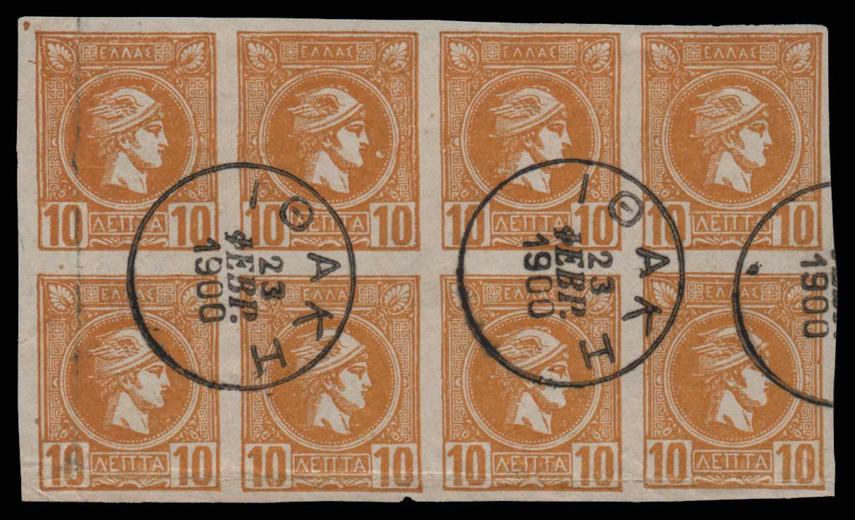 Lot 418 - -  SMALL HERMES HEAD ATHENSPRINTING - 3rd PERIOD -  Athens Auctions Public Auction 74 General Stamp Sale