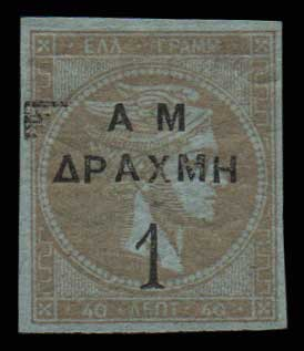 Lot 445 - -  OVERPRINTS ON HERMES HEADS & 1896 OLYMPICS OVERPRINTS ON HERMES HEADS & 1896 OLYMPICS -  Athens Auctions Public Auction 73 General Stamp Sale