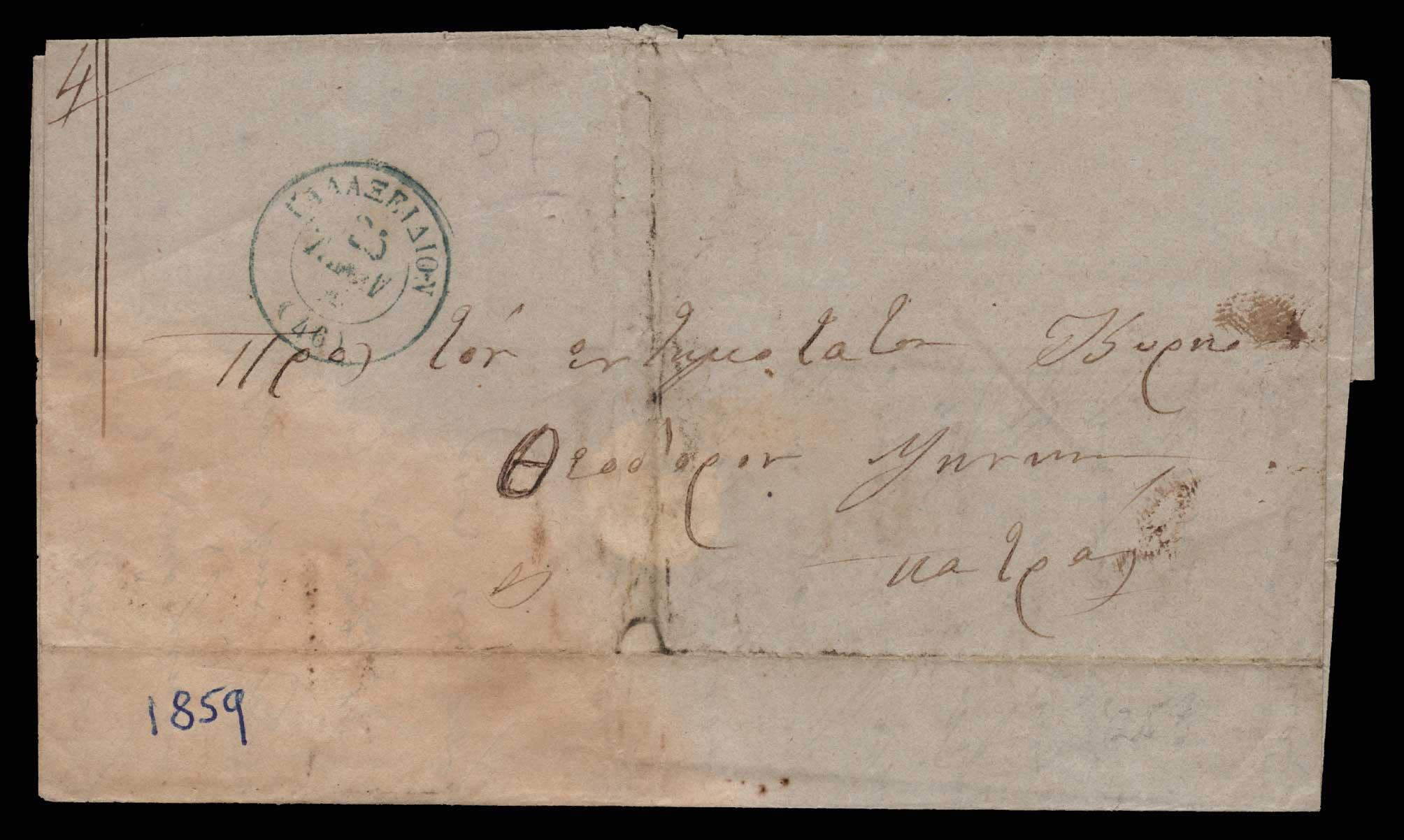 Lot 8 - - PREADHESIVES preadhesives -  Athens Auctions Public Auction 75 General Stamp Sale
