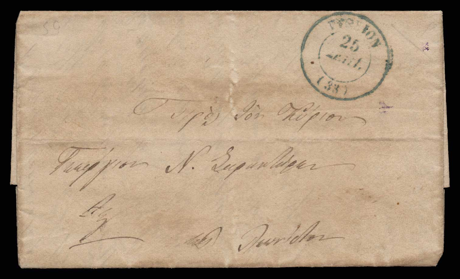 Lot 15 - - PREADHESIVES preadhesives -  Athens Auctions Public Auction 73 General Stamp Sale