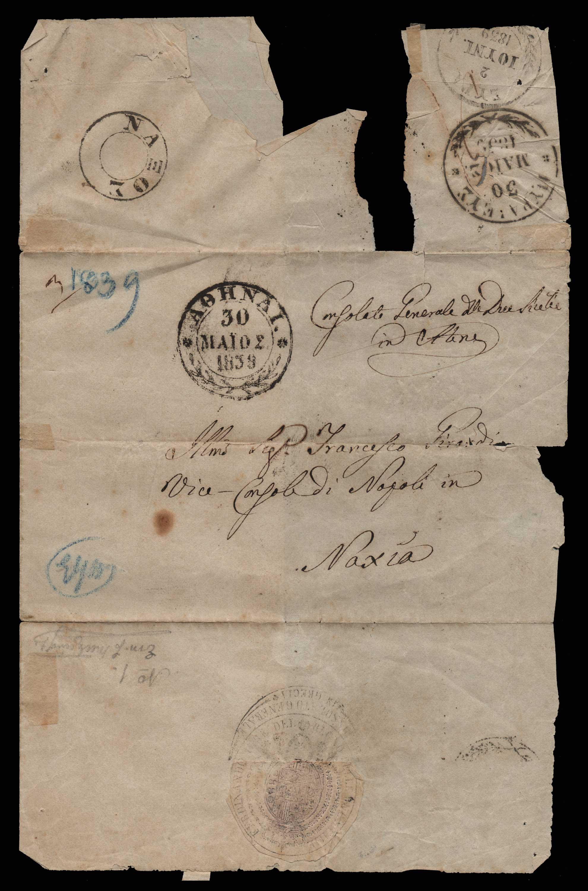 Lot 3 - - PREADHESIVES preadhesives -  Athens Auctions Public Auction 75 General Stamp Sale