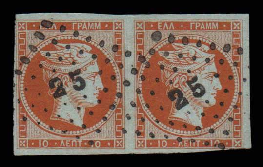 Lot 62 - -  LARGE HERMES HEAD 1861 paris print -  Athens Auctions Public Auction 92 General Stamp Sale
