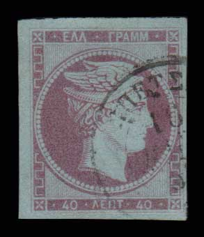 Lot 71 - -  LARGE HERMES HEAD 1861 paris print -  Athens Auctions Public Auction 73 General Stamp Sale