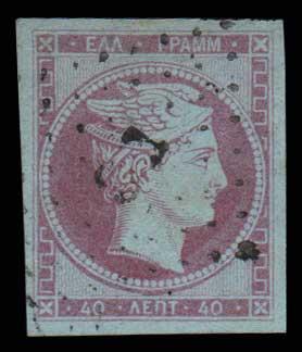 Lot 73 - -  LARGE HERMES HEAD 1861 paris print -  Athens Auctions Public Auction 73 General Stamp Sale